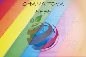 ShanaTova5775